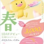 19harucan_magic_yoko-1-504x720