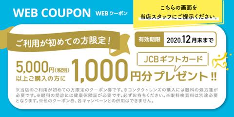 ac_popup_web_1014